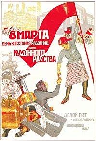 8 mars, Journée Internationale de la Femme  dans Communisme-Histoire- Théorie 8marsURSS