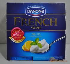 Danone contraint (par la CGT) d'employer la langue française dans ses usines en France ! dans Luttes, grèves, manifs 120715_French_Danone