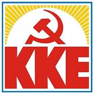 Le Parti communiste grec (KKE) appelle à la grève générale contre les nouvelles mesures anti-populaires adoptées par le gouvernement dans Communisme-Histoire- Théorie KKE-300x300