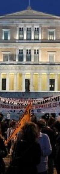 La Grèce supprime 15 000 postes de fonctionnaires